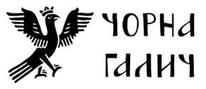 Чорна Галич Logo